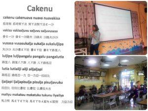 一起來學cakenu囉~
