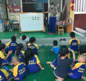 老師和孩子們準備種植新作物