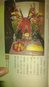 太祖尪姨-黃金花